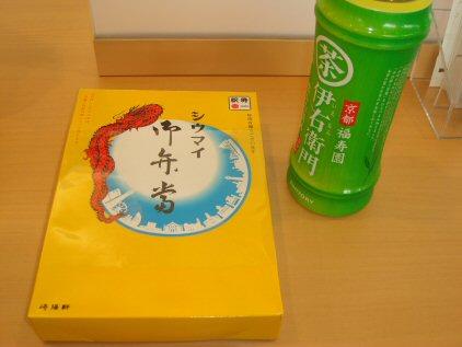 札幌、小樽3.jpg