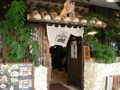 3沖縄.jpg