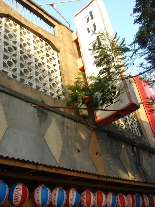 オリオン食堂1.jpg
