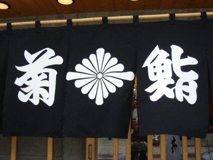 小樽8.jpg