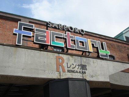 札幌、小樽 2日目 19.jpg